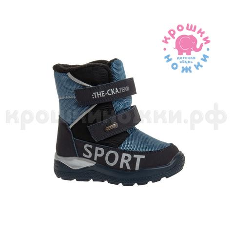 Ботинки зимние черные с синим SPORT, Сказка R903137232