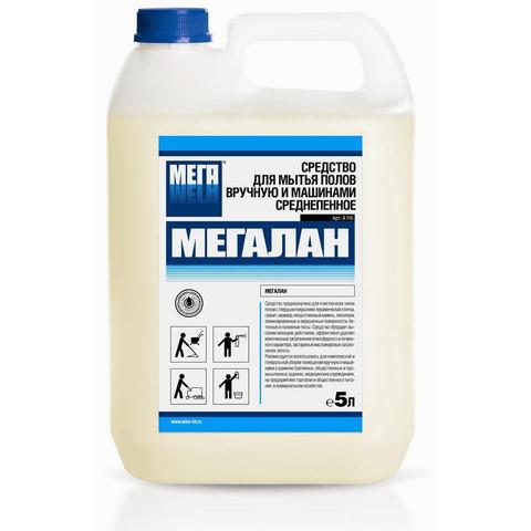 Профессиональная химия МЕГАЛАН 5л ср-во д/мытья полов вруч.и машинами средн