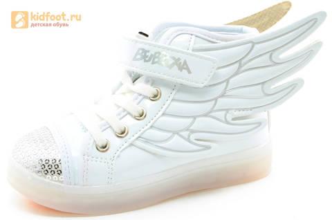 Светящиеся кроссовки с крыльями с USB зарядкой Бебексия (BEIBEIXIA), цвет белый серебряный, светится вся подошва. Изображение 1 из 18.