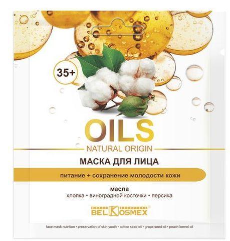 BelKosmex Oils natural origin Маска для лица питание+сохранение молодости кожи 35+ 26г