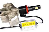 LED лампы головного света C-3 H11, (гибкий кулер) комп.
