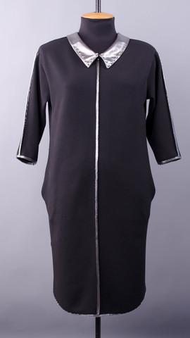 Орнелла диско. Стильное платье для больших размеров. Черный.