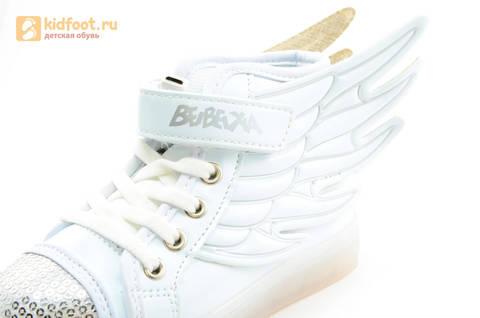 Светящиеся кроссовки с крыльями с USB зарядкой Бебексия (BEIBEIXIA), цвет белый серебряный, светится вся подошва. Изображение 10 из 18.