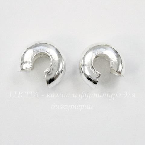Бусина для маскировки кримпа 5 мм (цвет - серебро), 10 штук