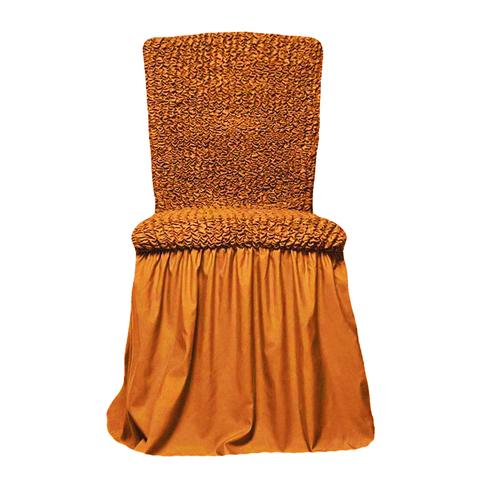 Чехлы на стулья универсальные, комплект из 6 штук, рыжий