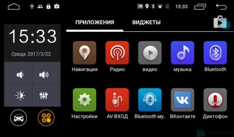 Штатная магнитола для Ford Focus 2 на Android 6.0 Parafar PF695Lite