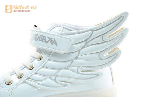 Светящиеся кроссовки с крыльями с USB зарядкой Бебексия (BEIBEIXIA), цвет белый серебряный, светится вся подошва. Изображение 11 из 18.