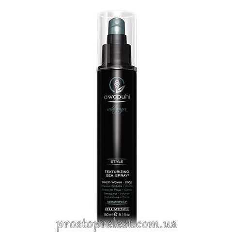 Paul Mitchell AWAPUHI - Текстурирующий морской спрей