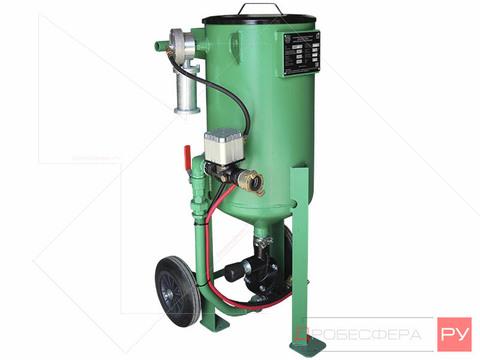 Абразивоструйная установка DSG®-50 литров с дистанционным управлением