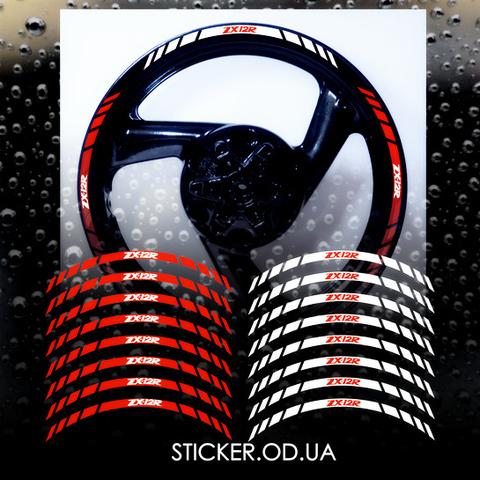 Комплект светоотражающих наклеек на диски KAWASAKI ZX-12R Ninja