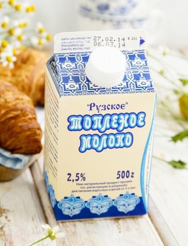 Топленое молоко 2,5%