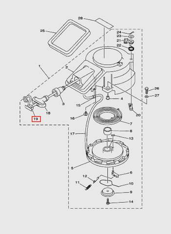Крышка ручки стартера  для лодочного мотора T15, OTH 9,9 SEA-PRO (7-19)