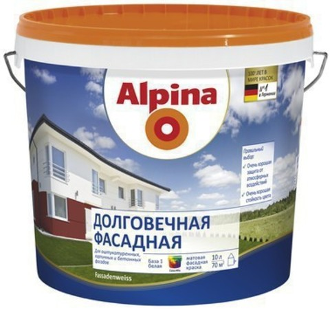Alpina/Альпина Долговечная Фасадная водно-дисперсионная краска для наружных работ