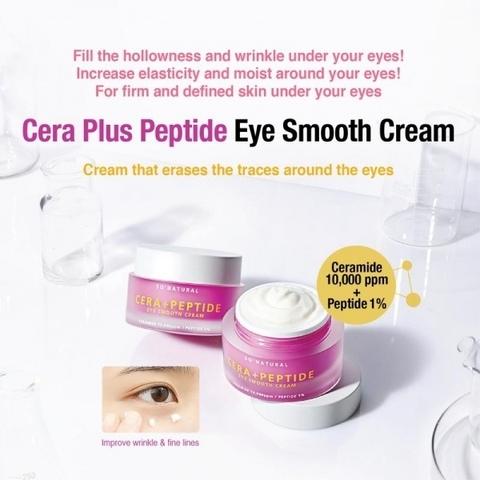 Лифтинг-крем для кожи вокруг глаз