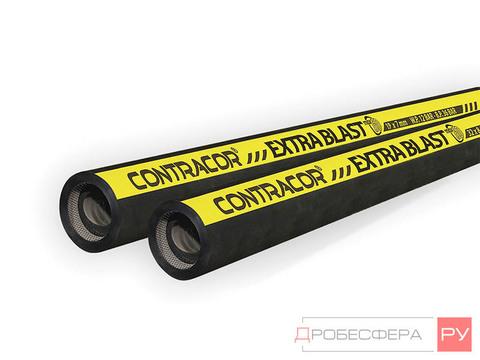 Пескоструйный рукав Extra Blast-32 бухта 10м