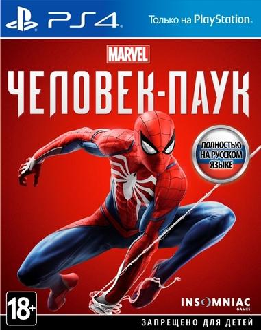 PS4 Marvel Человек-Паук (русская версия)