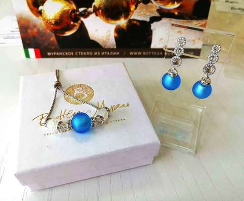 Комплект из браслета и серег со стразами Sandra голубой матовый цвет 056