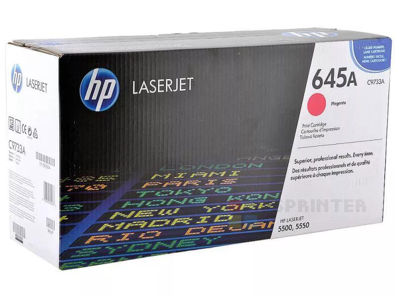 HP C9733A