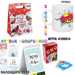 """031_8805  Artbox №106  """"Сувенирный"""" (любой возраст)"""