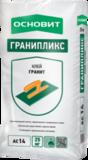 ОСНОВИТ ГРАНИПЛИКС Т-14 (AC14) Клей для плитки эластичный  25кг