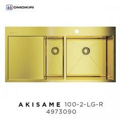 Кухонная мойка Omoikiri Akisame 100-2-LG-R  4973090 цвет: Светлое золото