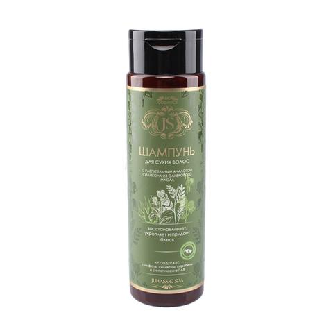 Jurassic SPA, Натуральный шампунь для сухих и поврежденных волос, флакон 270мл