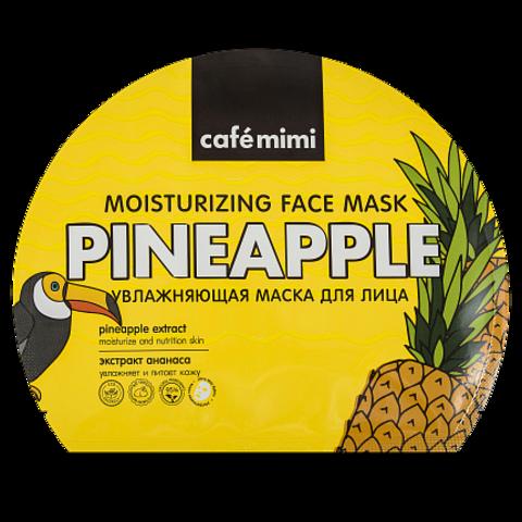 Cafe mimi Увлажняющая тканевая маска для лица 22г