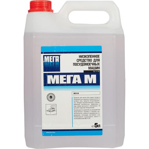 Профессиональная химия МЕГА М 5л ср-во д/посудомоеч.машин низкопен.