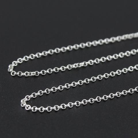 Цепочка круглое звено 1,5 мм серебро 925 цена за 19,5 см