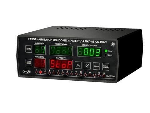 Газоанализатор монооксида углерода ПКГ-4 /8-C-СО-16Р