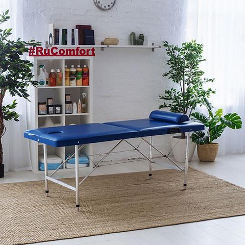 Складной массажный стол RuComfort (190х70x75-95) COMFORT 190Р
