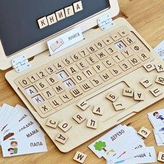 Ноутбук Алфавит, RadugaKids (Радуга Кидс)