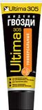 ULTIMA 305 клей универсальный строительный (на акриле) 250мл (12шт/кор)