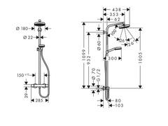 Душевая система с термостатом Hansgrohe 27264400 Crometta 160 1 jet