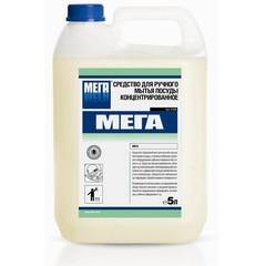 Профессиональная химия МЕГА 5л ср-во/ручного мытья посуды