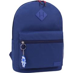 Рюкзак Bagland Hood W/R 17 л. синий 453 (0054466)
