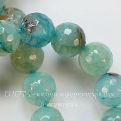 Бусина Агат, шарик с огранкой, цвет - голубой с коричневым, 10 мм, нить