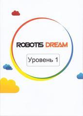 ROBOTIS Dream. Уровень 1. Руководство пользователя