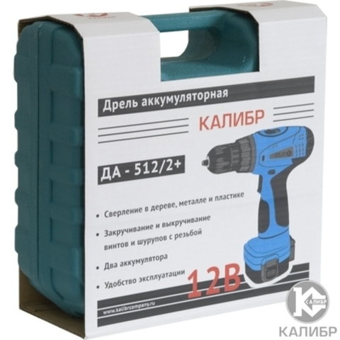 Аккумуляторная дрель-шуруповёрт Калибр ДА-512/2+