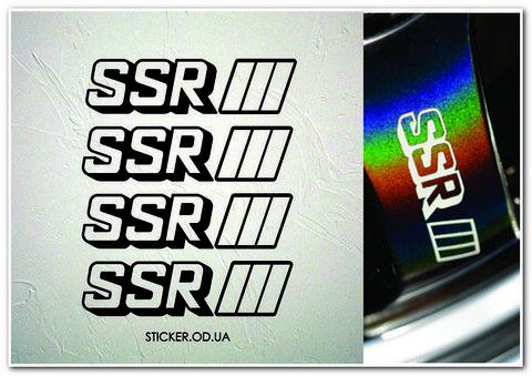 Комплект наклеек на диски