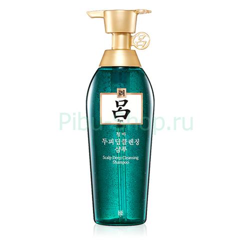 Корейский шампунь от перхоти Ryoe  Scalp Deep Cleansing Shampoo