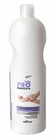 Белита Pro Manicure Spa-ванночка дл рук укрепляющая омолаживающая 1000мл