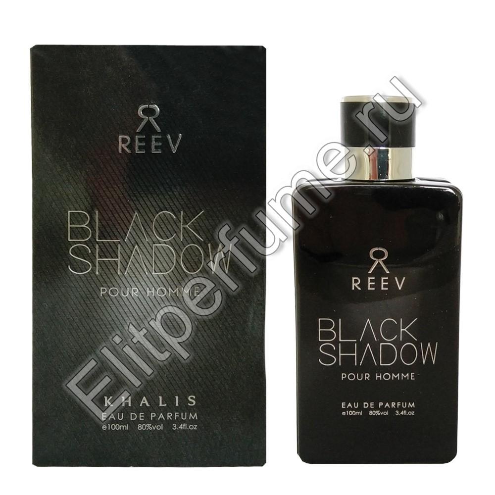 Black Shadow Pour Homme m EDP 100 ML SPR спрей от Reev Khalis Perfumes Халис