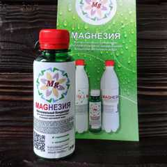 Магнезиальный концентрат Magнезия / 100 мл