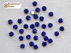 Камни круглые в цапах 8 мм синие