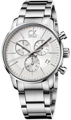 Наручные часы Calvin Klein City K2G27146