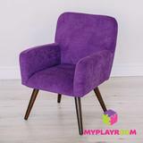 Детское стильное кресло в стиле 60-х, ультрафиолетовый 1