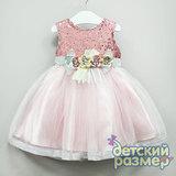 Платье (лиф пайетки)