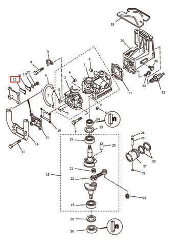 Клапан впускной  для лодочного мотора T2,5 SEA-PRO (2-15)