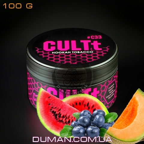 Табак CULTt C33 Watermelon Melon Blueberry Ice (Культ Арбуз Дыня Черника Лед)